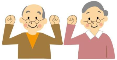 伊予市/高齢者福祉